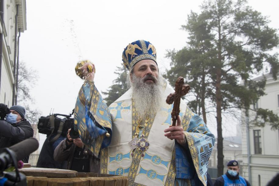IPS Mitropolit Teofan, la slujba Bobotezei de la Catedrala mitropolitană/ Foto: Tudorel Rusu